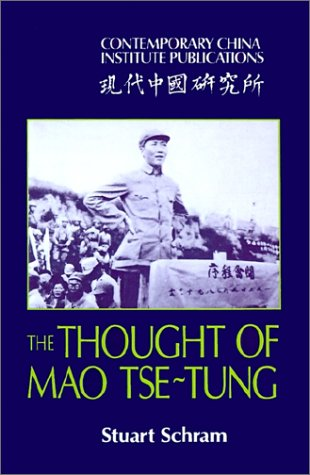 Thought of Mao Tse-Tung   1989 edition cover