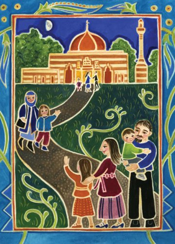 Night of the Moon A Muslim Holiday Story  2008 edition cover