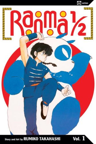 Ranma 1/2, Vol. 1  2nd 2003 edition cover