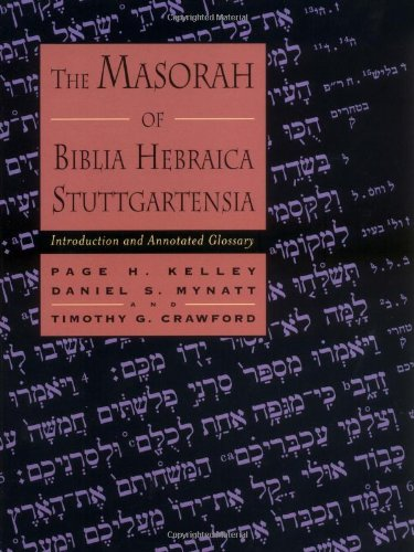 Masorah of Biblia Hebraica Stuttgartensia Introduction and Annotated Glossary  1998 edition cover