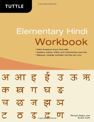 Elementary Hindi Workbook  N/A edition cover