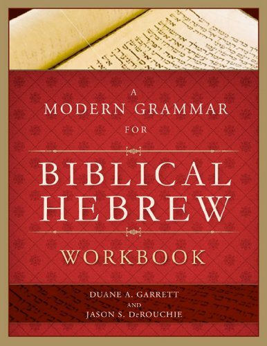 Modern Grammar for Biblical Hebrew Workbook  N/A 9780805449631 Front Cover