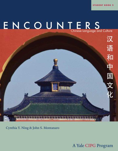 Encounters Chinese Language and Culture, Student Book 2  2012 edition cover
