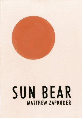 Sun Bear   2014 9781556594632 Front Cover