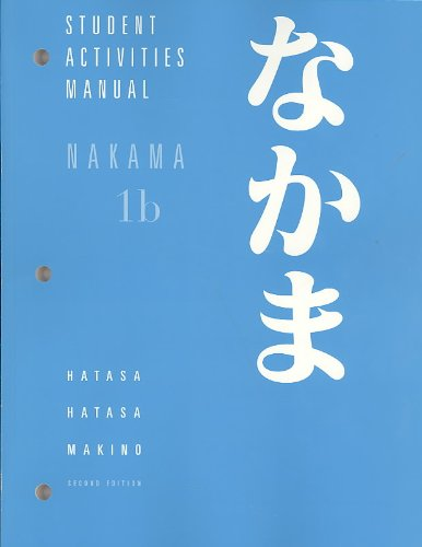Introductory Japanese Communication, Culture, Context 2nd 2009 (Student Manual, Study Guide, etc.) edition cover