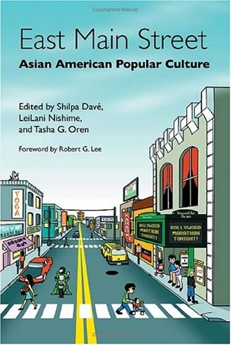 East Main Street Asian American Popular Culture  2005 edition cover