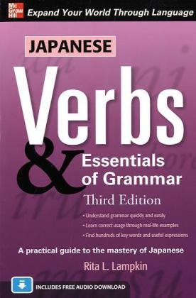 Japanese Verbs and Essentials of Grammar  3rd 2010 edition cover