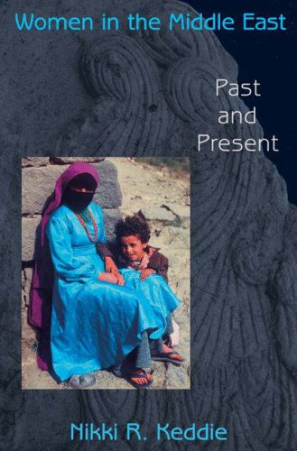 Women in the Middle East Past and Present  2007 edition cover