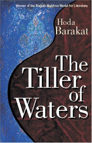 Tiller of Waters  N/A edition cover