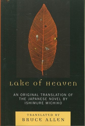 Lake of Heaven An Original Translation of the Japanese Novel by Ishimure Michiko  2008 edition cover