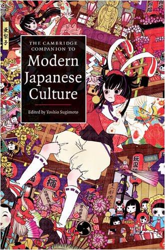 Cambridge Companion to Modern Japanese Culture   2009 edition cover