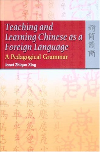 Teaching and Learning Chinese as a Foreign Language A Pedagogical Grammar  2006 edition cover