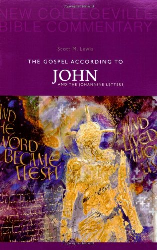 Gospel According to John And the Johannine Letters  2005 edition cover