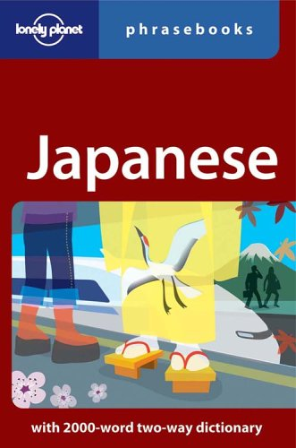 Japanese Phrasebook 4th 2004 (Revised) edition cover