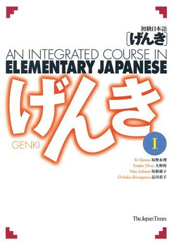 Genki 1 Text N/A 9784789009638 Front Cover
