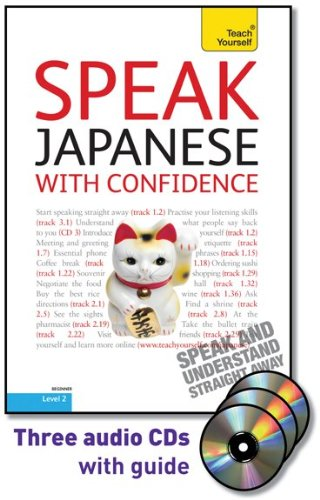 Speak Japanese With Confidence: A Teach Yourself Guide  2010 edition cover