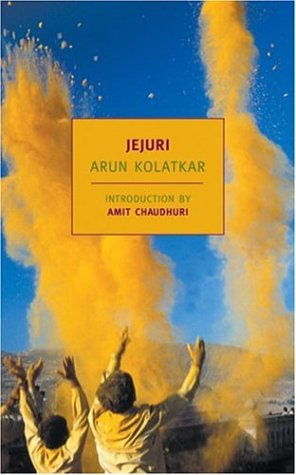 Jejuri   2005 edition cover