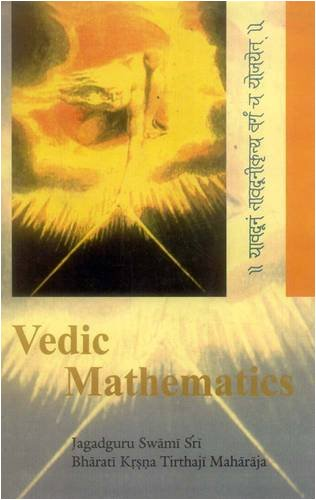 Vedic Mathematics Sixteen Simple Mathematical Formulae from the Vedas N/A edition cover