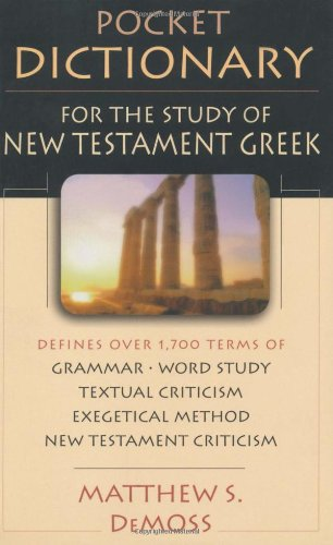 Pocket Dictionary for the Study of New Testament Greek   2001 edition cover