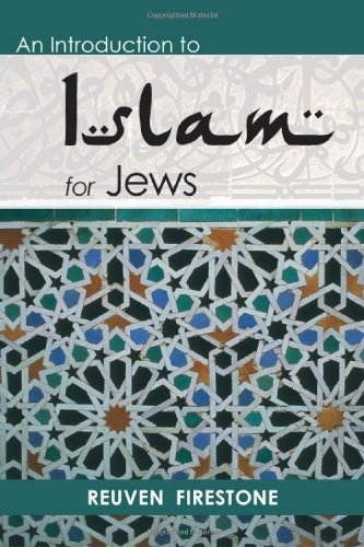 Introduction to Islam for Jews   2008 edition cover