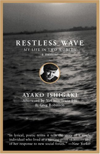 Restless Wave My Life in Two Worlds N/A edition cover