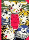 All My Best Friends Are Animals Address Book N/A 9780877018643 Front Cover