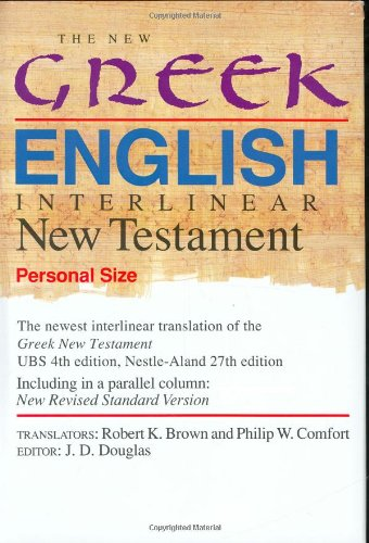 New Greek-English Interlinear NT  4th 1993 edition cover