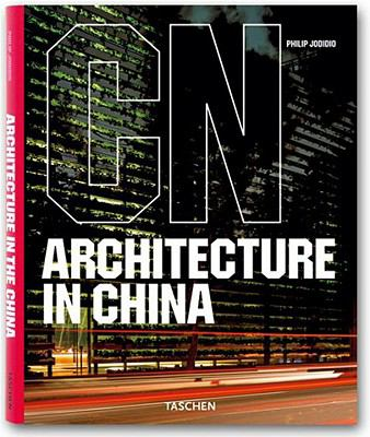 Architecture in China   2007 9783822852644 Front Cover