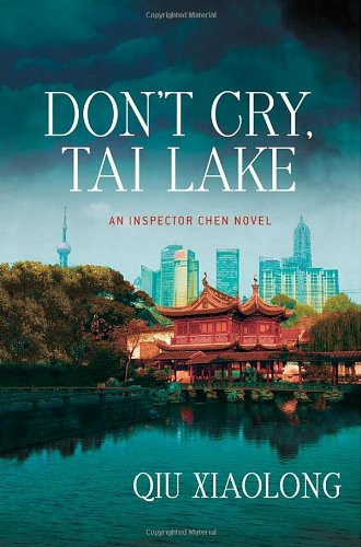 Don't Cry, Tai Lake   2012 edition cover