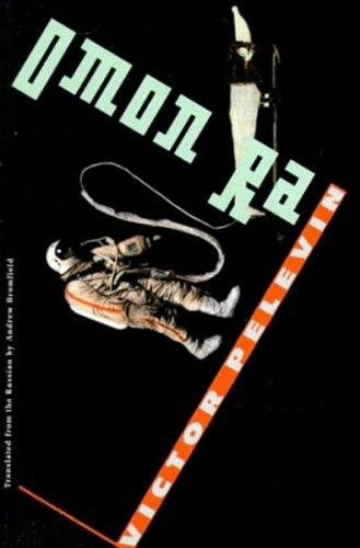 Omon Ra   1998 edition cover