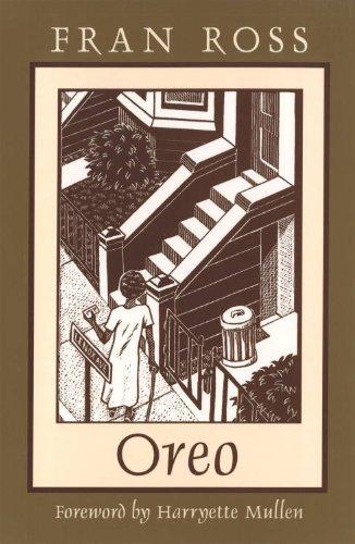 Oreo   2000 edition cover
