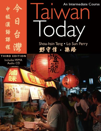 Taiwan Today 3rd Edition 3rd (Revised) edition cover