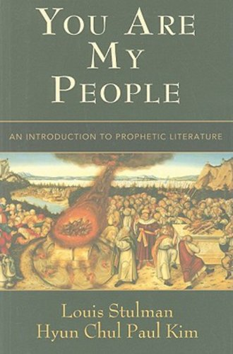 You Are My People An Introduction to Prophetic Literature  2010 edition cover