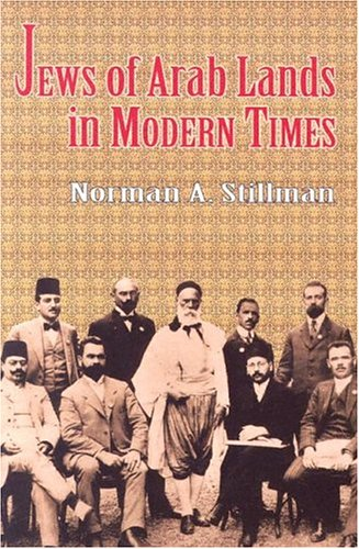 Jews of Arab Lands in Modern Times   2003 edition cover