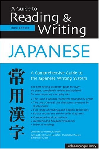 Guide to Reading and Writing Japanese A Comprehensive Guide to the Japanese Writing System 3rd 2003 edition cover