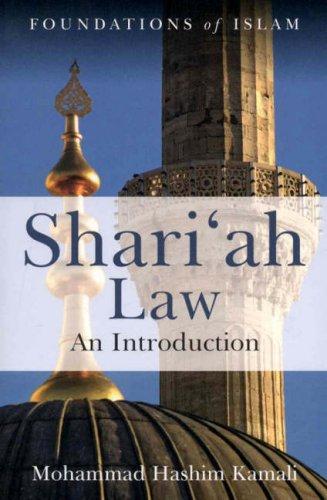Shari'ah Law An Introduction  2008 edition cover