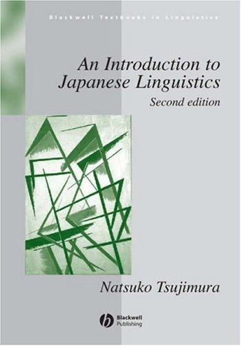 Introduction to Japanese Linguistics  2nd 2006 (Revised) edition cover