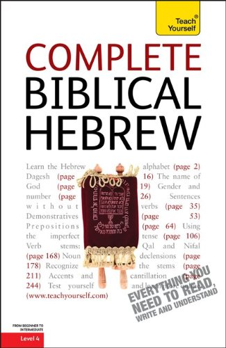 Complete Biblical Hebrew  3rd 2011 edition cover