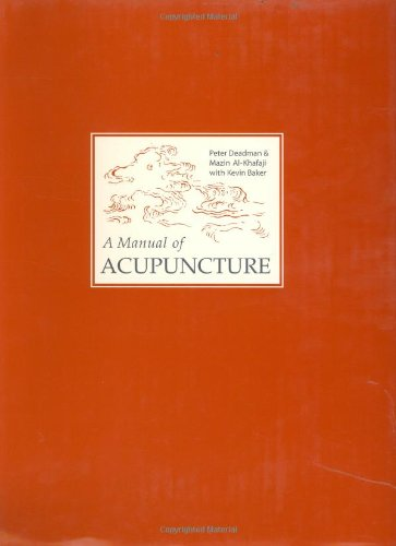 A Manual of Acupuncture:  2007 edition cover