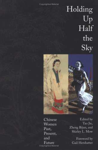 Holding up Half the Sky Chinese Women Past, Present, and Future  2004 edition cover