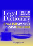 Kluwer Law International English/Spanish Dictionary  4th 2013 (Revised) edition cover