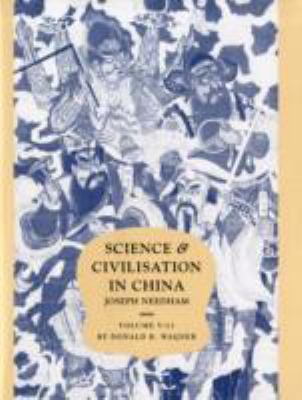 Science and Civilisation in China   2007 9780521875660 Front Cover