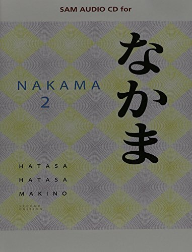 Nakama Japanese Communication, Culture, Context 2nd 2011 9780547171661 Front Cover