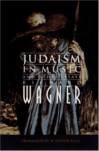 Judaism in Music and Other Essays   1995 edition cover