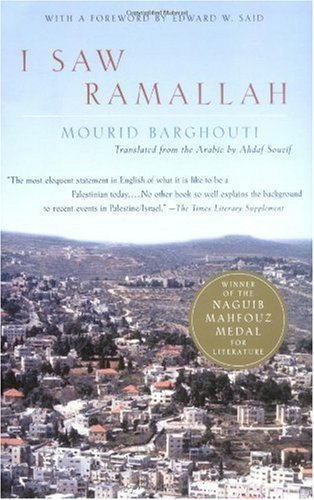 I Saw Ramallah   2003 9781400032662 Front Cover