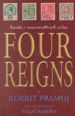 Four Reigns  N/A edition cover