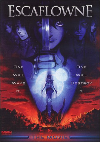 Escaflowne - The Movie System.Collections.Generic.List`1[System.String] artwork