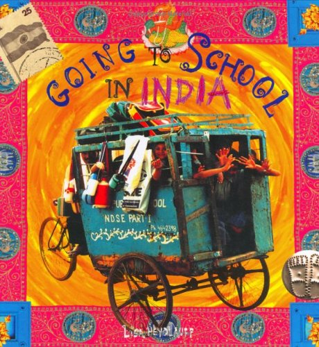 Going to School in India   2005 edition cover