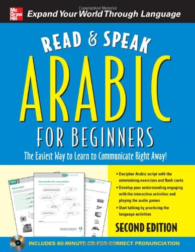 Read and Speak Arabic for Beginners  2nd 2010 edition cover