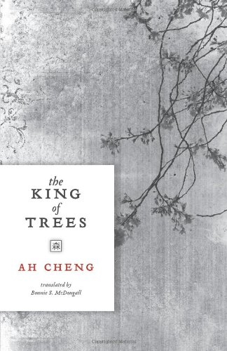 King of Trees   2010 edition cover